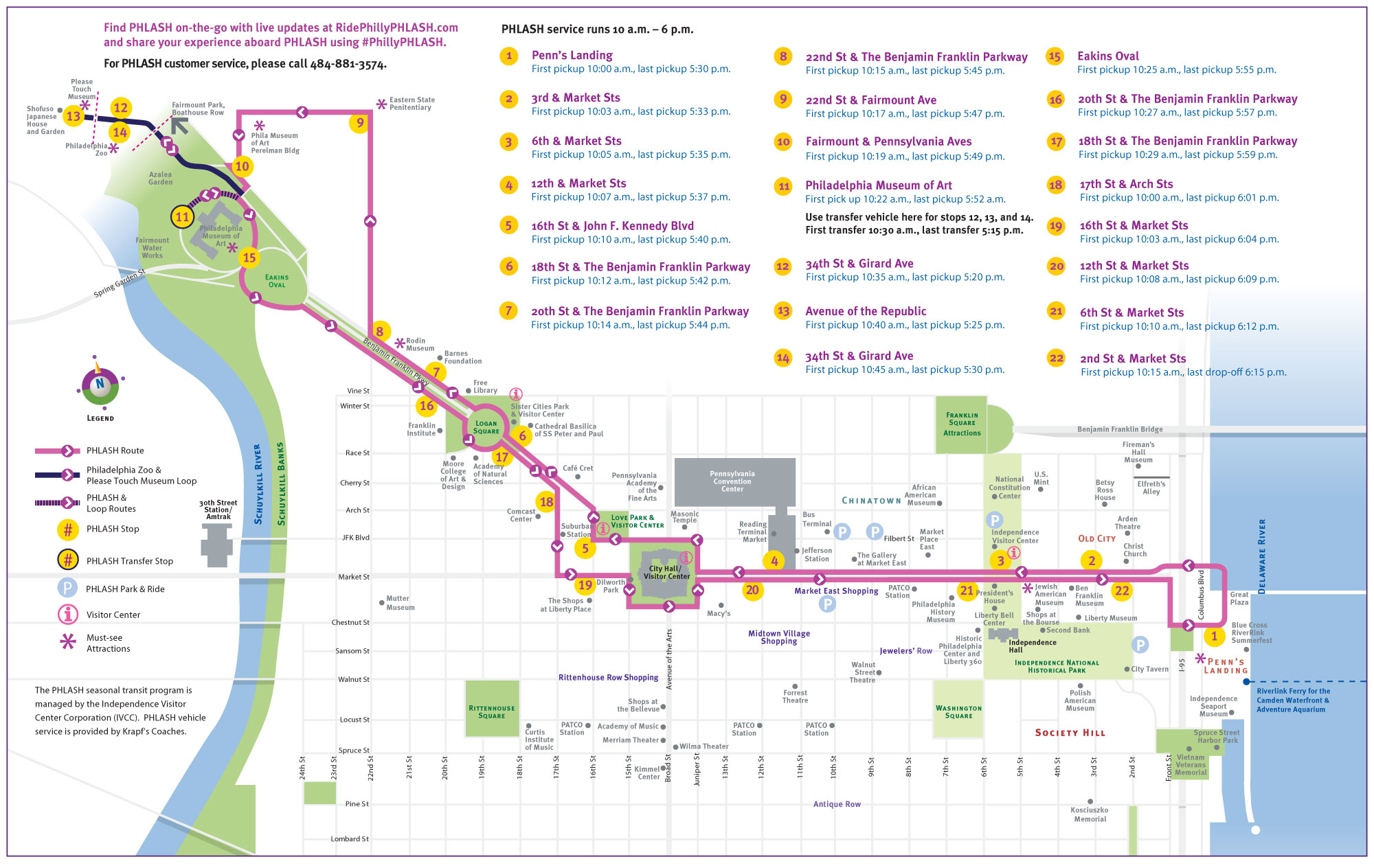 Philadelphia phlash downtown loop visit philadelphia for Location garage tours